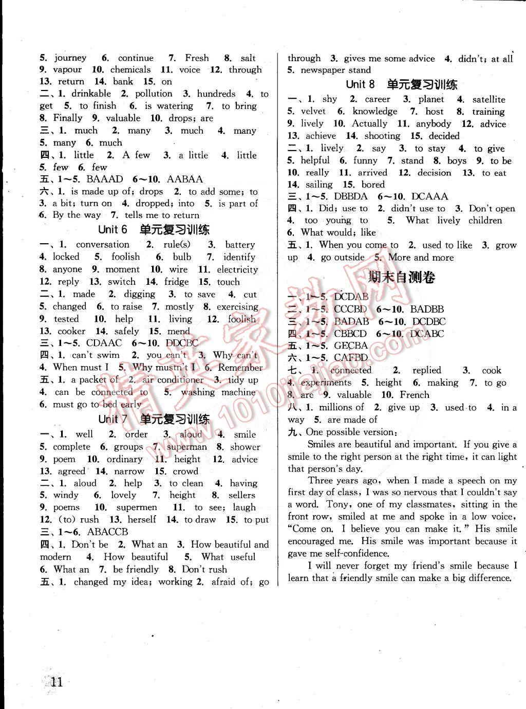 2015年通城学典课时作业本七年级英语下册上海牛津版第11页