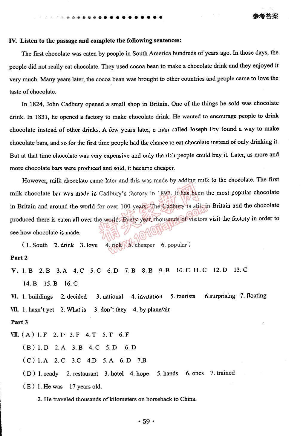 2015年高中点金选修课标同步训练七名师英语紧贴版目录人教年级数学图片