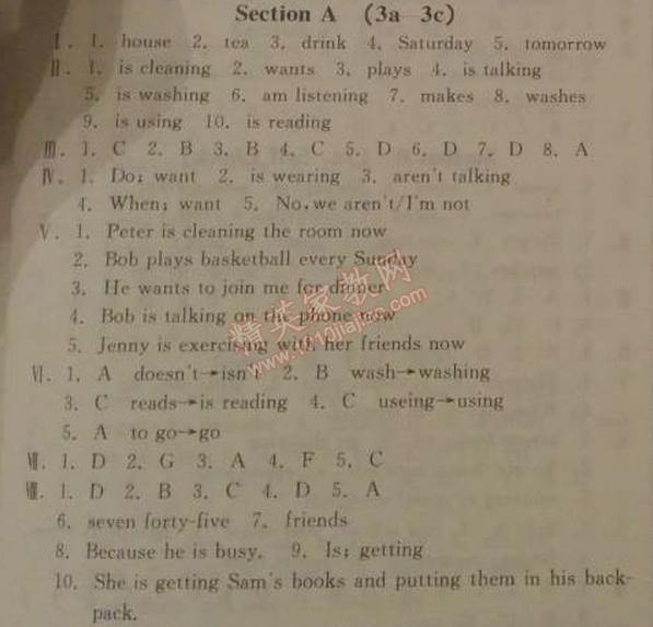2014年全品作业本七年级英语下册新课标人教版6单元