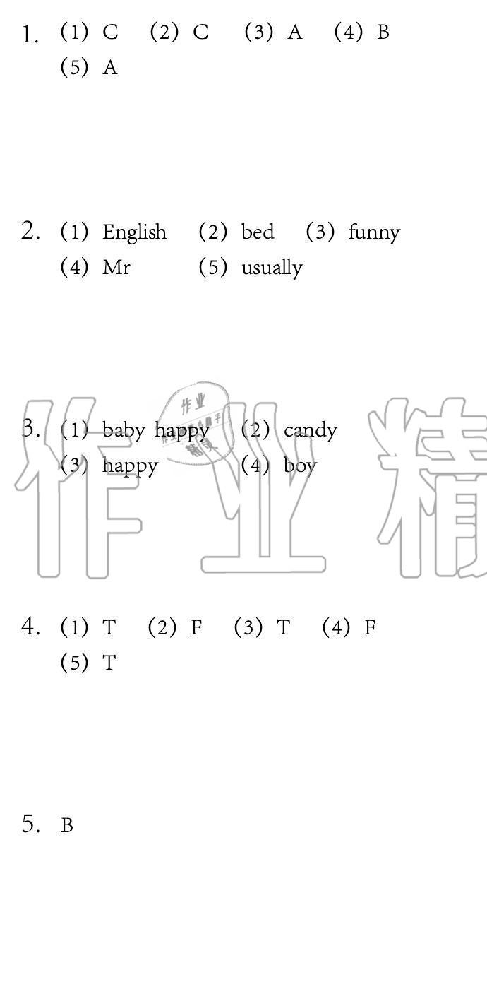 2020年长江寒假作业五年级英语人教版崇文书局第1页