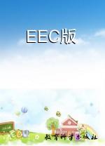 EEC��