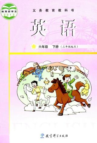 广州小学英语教科版6年级英语下册同步讲解上课视频