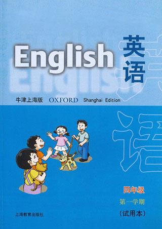 牛津上海版英语4年级第一学期同步讲解上课视频插图3