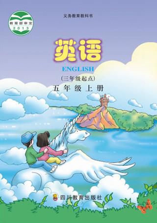 川教版小学英语5年级上册同步讲解上课视频插图3