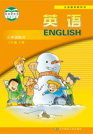 辽师大版小学英语6年级下册同步讲解上课视频